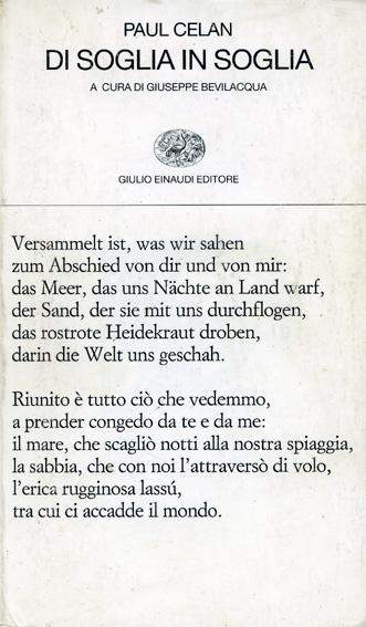 Paul Celan - poet ...