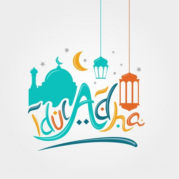 Eid Al Adha Typography With Mosque Silhouette In 2020 Eid Al Adha Mosque Silhouette Typography