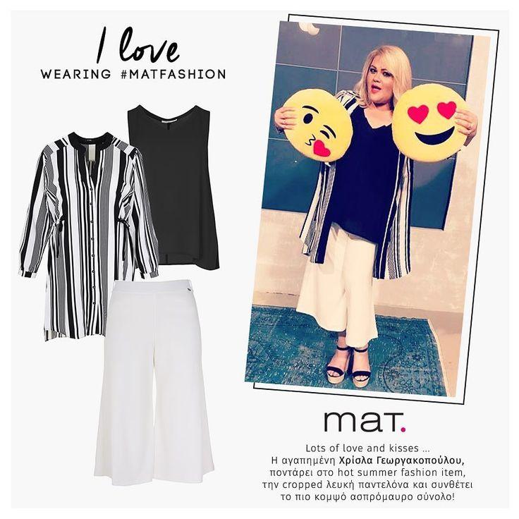 """Η λευκή cropped παντελόνα είναι το αγαπημένο trend της χρονιάς και της @hrislageo 😍 Λευκό χρώμα, vibes διακοπών, μήκος που κολακεύει! Είναι το τέλειο """"ζευγάρι"""" με την all-time classic ριγέ πουκαμίσα! 😘 #matfashion #ootd / cropped pants: 671.2087, shirt-dress: 671.3045, top: 671.1390 #instafashion #wears_mat #fashionista #style #photooftheday"""