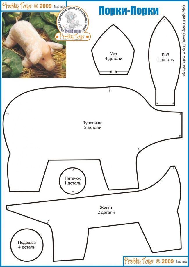 Pig Pattern: ear 4, center of head 1, body 2, nose 1, underbody 2, feet 4