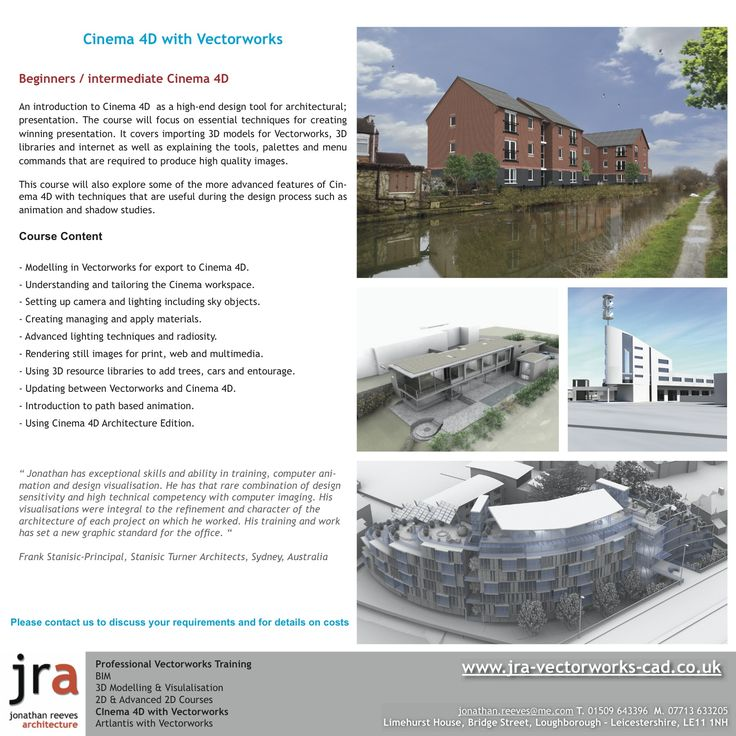 Jra Vectorworks Training Provides Professional CAD Training - Courses required for architecture