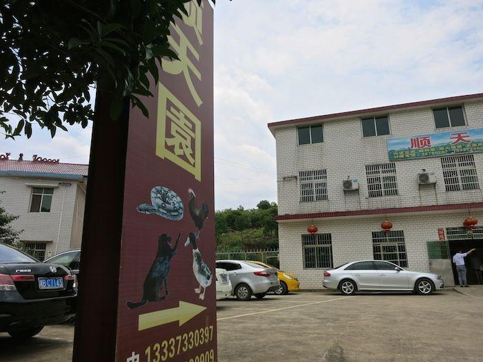 A tasty restaurant in Zhuzhou, China.