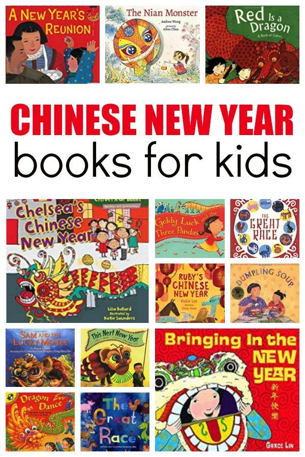 30 Chinese New Year Books For Kids Chinese New Year Traditions Chinese New Year Activities New Years With Kids