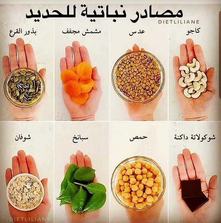 Pin By Zeze Sadniss On Books Health Fitness Food Health Facts Fitness Health Healthy