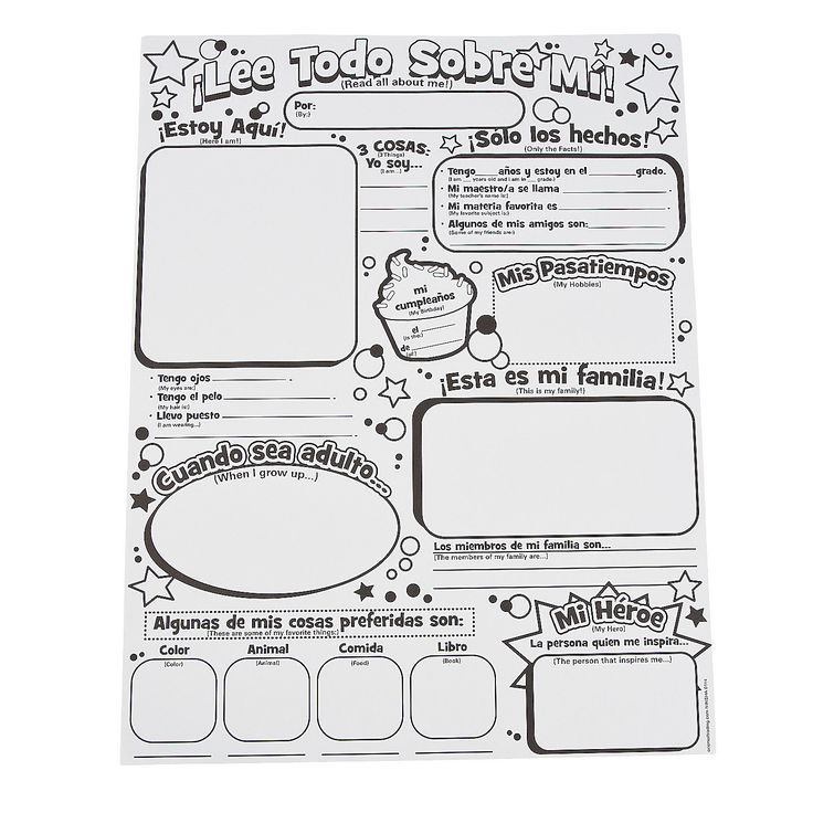 "Color Your Own Spanish ""All About Me"" Posters - OrientalTrading.com"