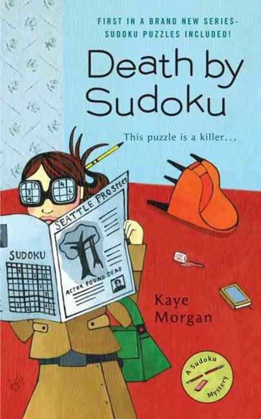 the giant book of sudoku