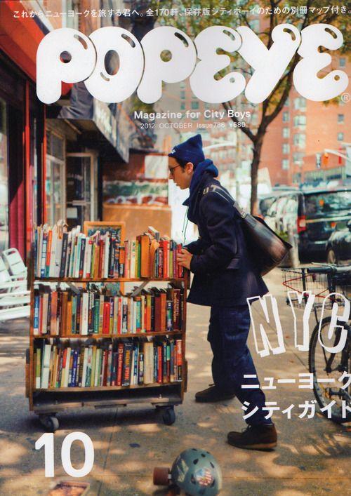 Magazine Wall – Popeye (Tokyo, Japon / Japan) — Designspiration