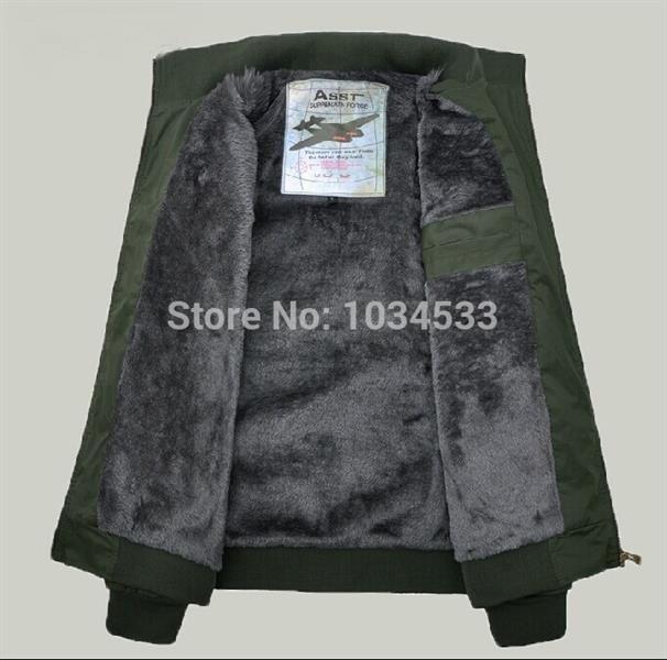 Военная форма купить куртка пилота