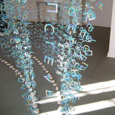 The tracing paper sculptures by Japanese artist Juko Takada Keller.