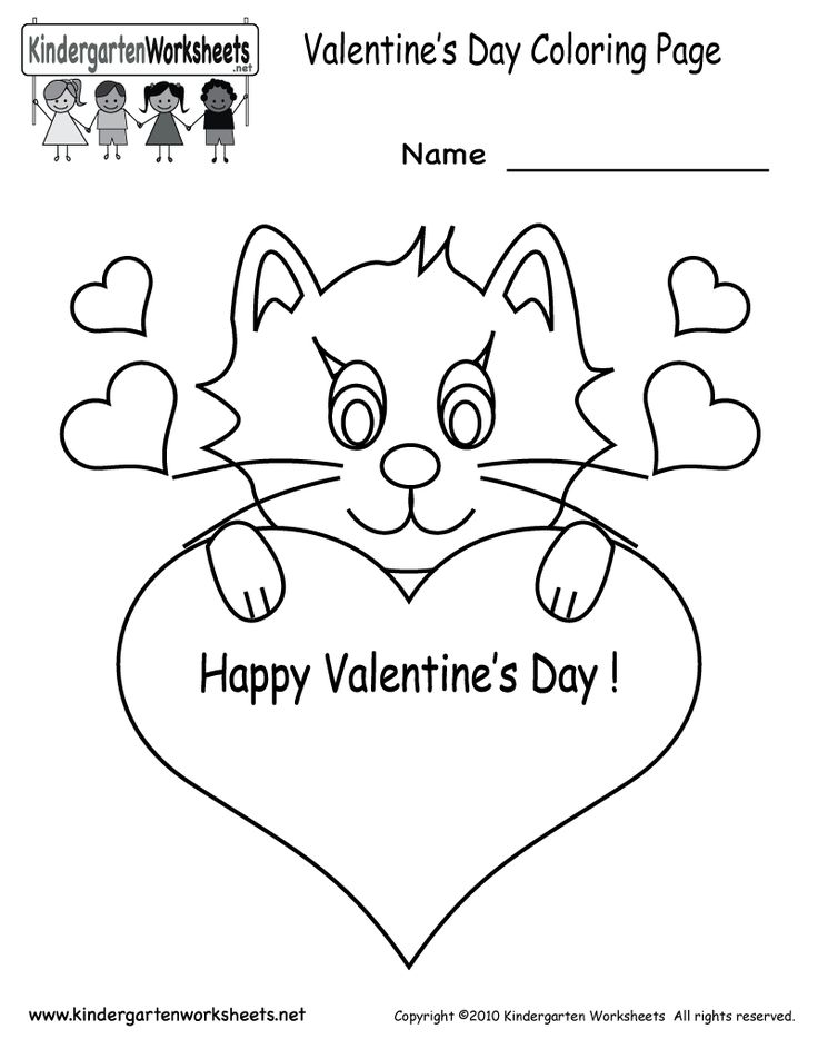 The 38 best images about Valentines Day Worksheets more on – Kindergarten Valentines Cards