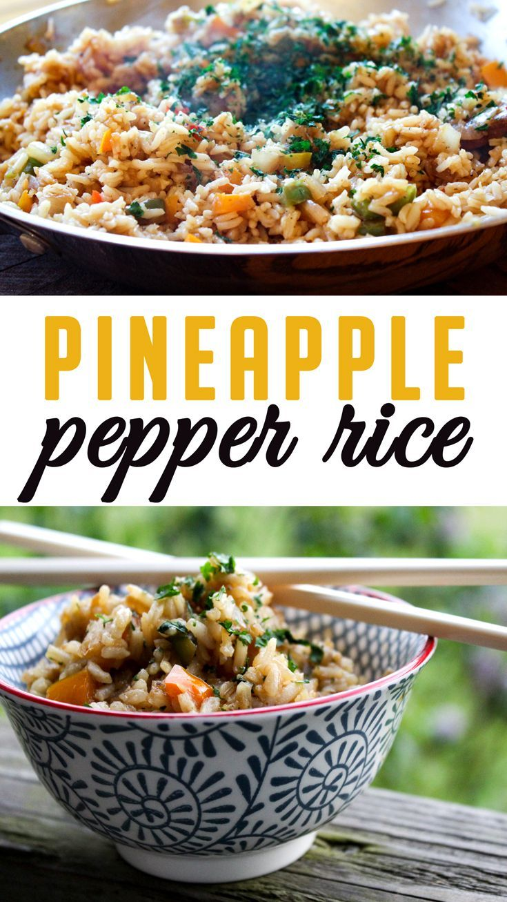 Pineapple Pepper Rice
