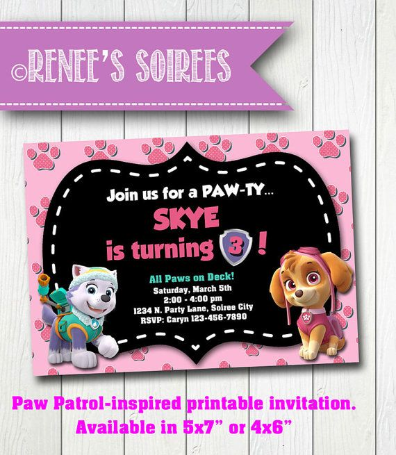 Printable invitation, personalized for your Paw Patrol party!  @ReneesSoirees