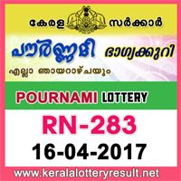 16.04.2017 POURNAMI LOTTERY RN 283 RESULTS  kerala lottery today results