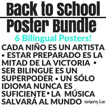 BILINGUAL POSTERS! 6 Motivational Posters in Spanish and English. 12 posters in all!