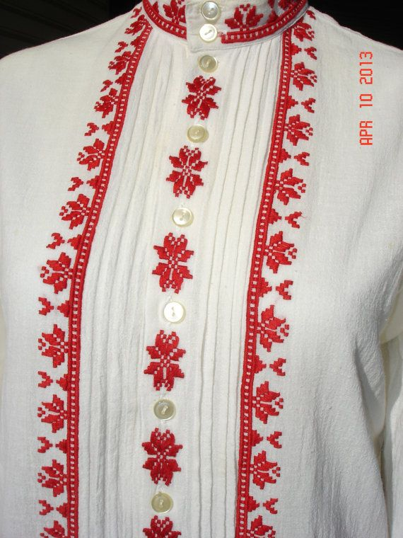 Vintage Romania Peasant Blouse