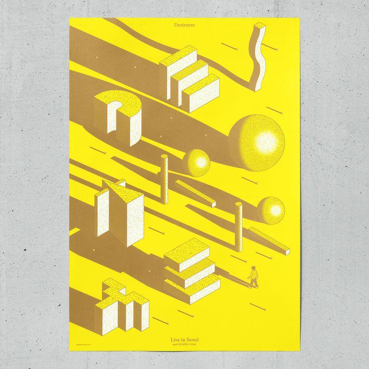 [Oh! 크리에이터] #28 디자인 스튜디오 fnt의 이재민_뮤직 그래픽 : 네이버 블로그
