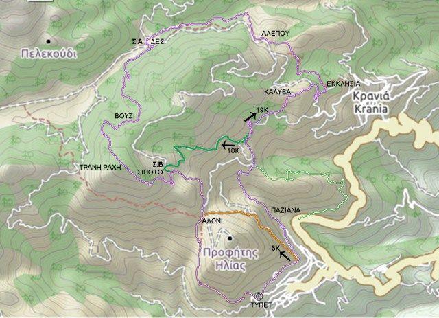 1ος Ορεινός Αγώνας – Ραψάνη Ολύμπου: 22-1-2017 - Υπαίθριες δραστηριότητες & Εναλλακτικός τουρισμός.