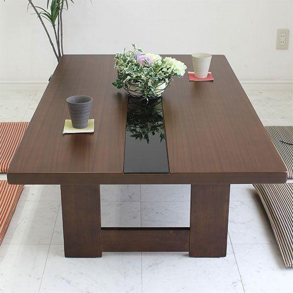 楽天市場】座卓 ローテーブル リビングテーブル ちゃぶ台 木製 135 ... 座卓 ローテーブル リビングテーブル ちゃぶ台 木製 送料無料 和モダン 座卓 ローテーブル リビングテーブル ちゃぶ台 木製 135 送料無料 05P03Dec16