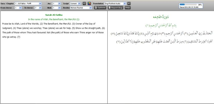 Quran script, recitation and translation by eminent Quras and Mufassiroon http://www.quranexplorer.com/quran/  #islam #alquran
