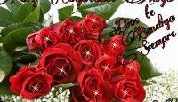 Arreglos Florales Para Feliz Cumpleaños Para Regalar En San Valentin 2 HD Wallpapers