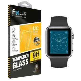 รีวิว สินค้า Focus ฟิล์มกระจกนิรภัยแบบใส Tempered Glass สำหรับ Apple watch 38 mm ☀ แนะนำ Focus ฟิล์มกระจกนิรภัยแบบใส Tempered Glass สำหรับ Apple watch 38 mm ก่อนของจะหมด   reviewFocus ฟิล์มกระจกนิรภัยแบบใส Tempered Glass สำหรับ Apple watch 38 mm  ข้อมูลเพิ่มเติม : http://online.thprice.us/CqhHw    คุณกำลังต้องการ Focus ฟิล์มกระจกนิรภัยแบบใส Tempered Glass สำหรับ Apple watch 38 mm เพื่อช่วยแก้ไขปัญหา อยูใช่หรือไม่ ถ้าใช่คุณมาถูกที่แล้ว เรามีการแนะนำสินค้า พร้อมแนะแหล่งซื้อ Focus…