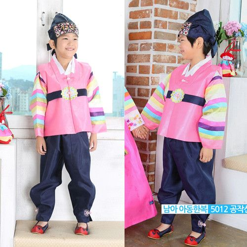Pink style again! Korean traditional clothing hanbok for boy! For all boy hanbok, Click this picture, to go ebay page :)