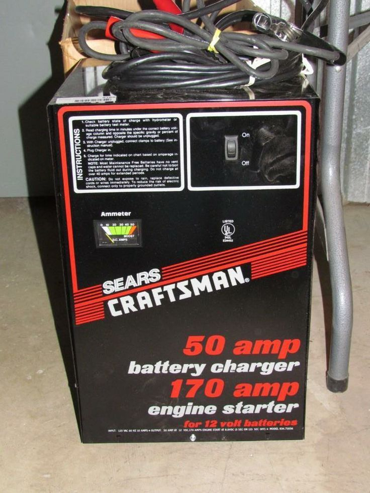 Craftsman Lawn Mower Battery Voltage