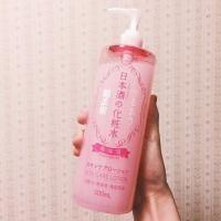 美白に効果的で保湿力もプチプラの菊正宗化粧水が凄い