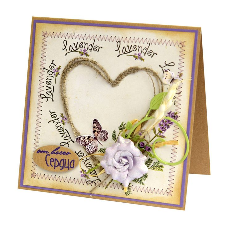 Handmade Greeting card - Lavender - Лаванда