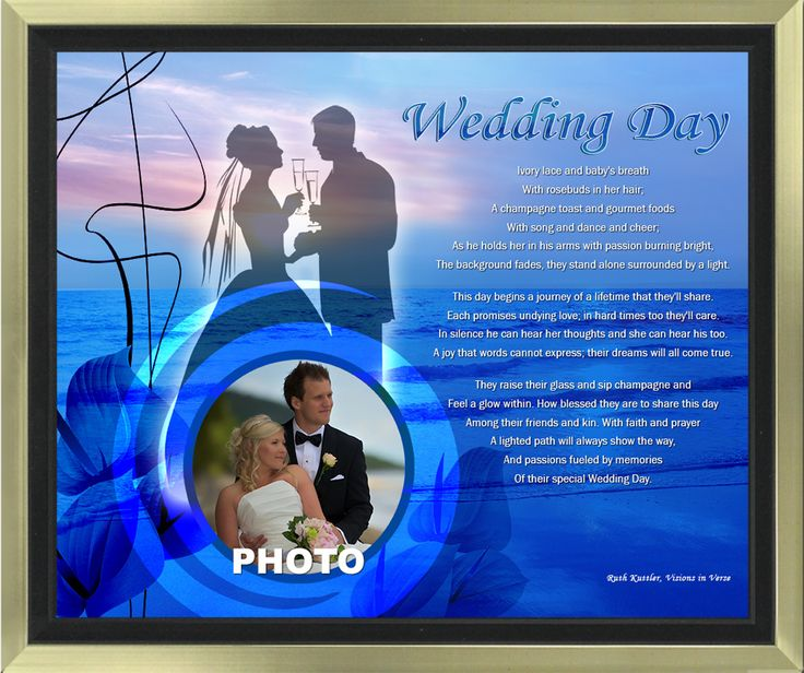 The words in this original wedding poem and artwork in a sunset beach theme will provide a lifetime of treasured memories when personalized with the couple's photo. The 11 x 14 artwork is available in your choice of print only, canvas print, canvas framed, and silver and gold double-matted frames - all with free shipping in the US.