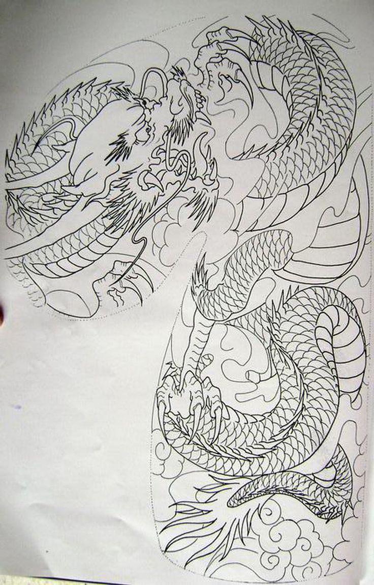 dragon 4 tattoo pinterest dragons tattoo and japanese. Black Bedroom Furniture Sets. Home Design Ideas