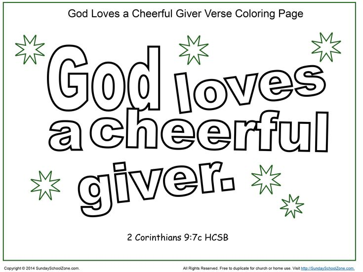 God Loves A Cheerful Giver Coloring Page Coloring