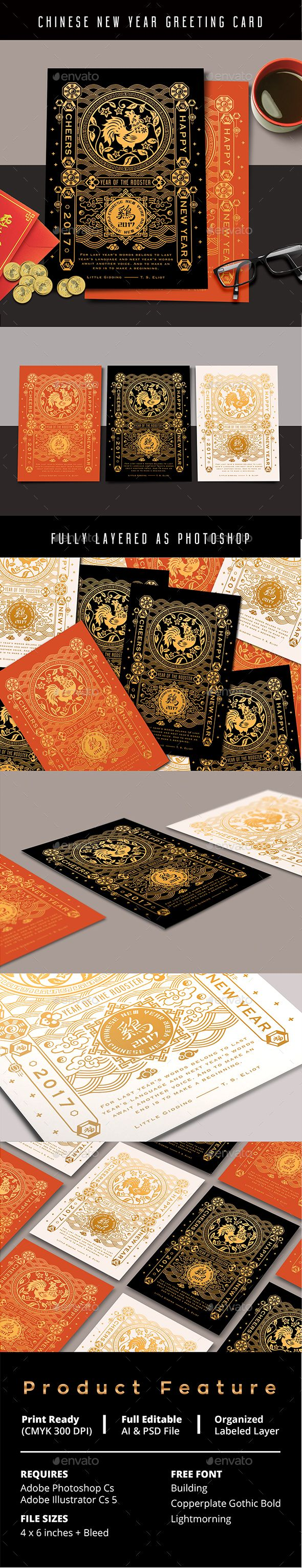 Chinese New Year Card Template PSD, AI Illustrator