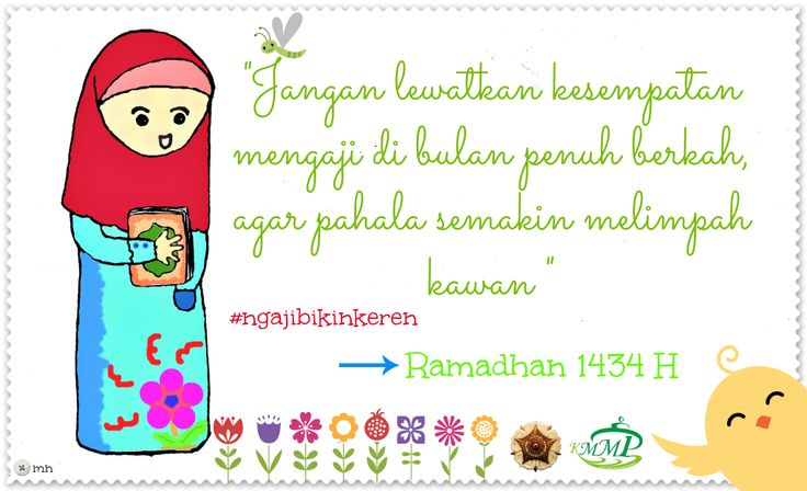 sticker design #latepost #ramadhan1434H #amateur