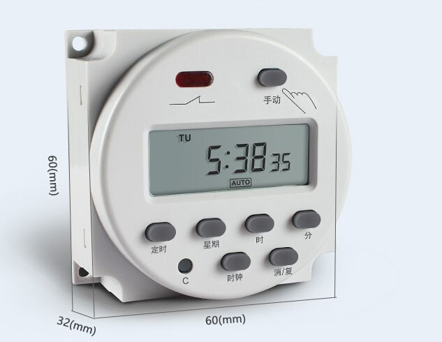 Dc 12v Digital Round Lcd Power Programmable Timer Time Relay 16a Switch Support 17 Times Daily Weekly Program Cn101 Timer Lcd Relay
