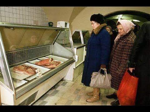 Зарплаты, пенсии, цены времен СССР ИНФОГРАФИКА