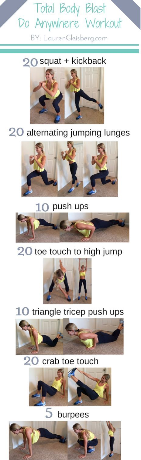 Do Anywhere Cardio Blast