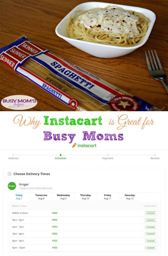 Making life simpler is a good thing. I can't wait to use Instacart and get my groceries delivered directly to my door. All you busy Texan moms out there have to give this a try! Click here to learn more and score a bonus homemade Alfredo recipe! AD: http://busymomshelper.com/instacart-perfect-for-busy-moms/
