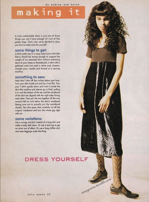 From the Sassy Magazine July 1991 issue. Cute then, cute now, huh?
