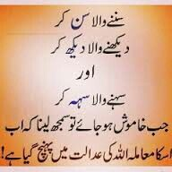 Quotes In Urdu Simple 1045 Best Urdu Quotes & Sayings Images On Pinterest  Urdu Quotes