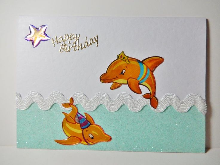 Tess to Mandy . July swap. Kids cards. The water is green sand and the waves Ric Rac...