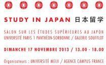 """Salon """"Study in Japan"""" > CampusFrance: Dimanche 17 novembre 2013 1er salon sur les études supérieures au japon à Paris en présence d'une délégation de représentants d'une quinzaine d'universités japonaises"""