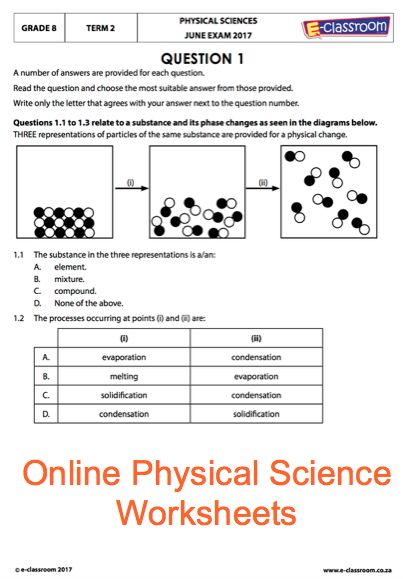 Grade Online Physical Science Worksheets, substances and phases. For more visit www.e-classroom.co.za!