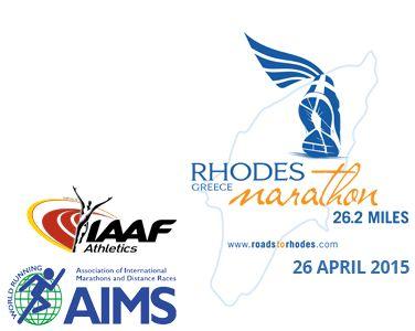 Roads to Rhodes Marathon 2015