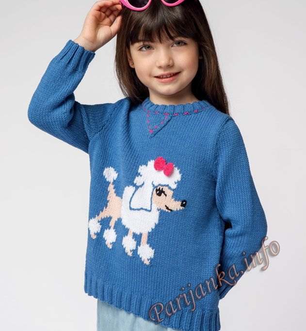 Пуловер (д) 20*120 Phildar №4672