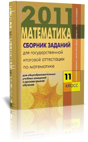 Изложение укытучым по татарскому языку класс theiperji  Изложение укытучым по татарскому языку 8 класс