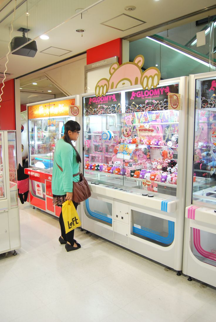 The land of vending machines and video games. In Fukuoka, Japan