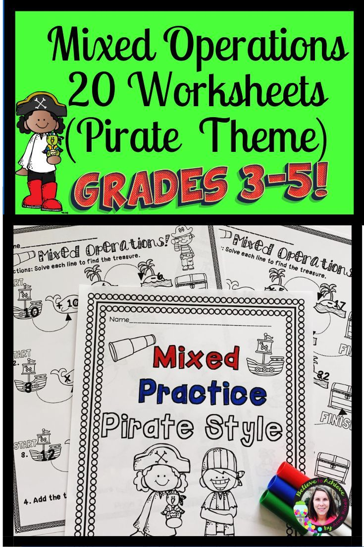 This Resource Of 20 Worksheets Requires Students To Use All 4 Operations Addition Subtraction Multiplication And Divis Pirate Theme Math Activities Fun Math [ 1102 x 735 Pixel ]