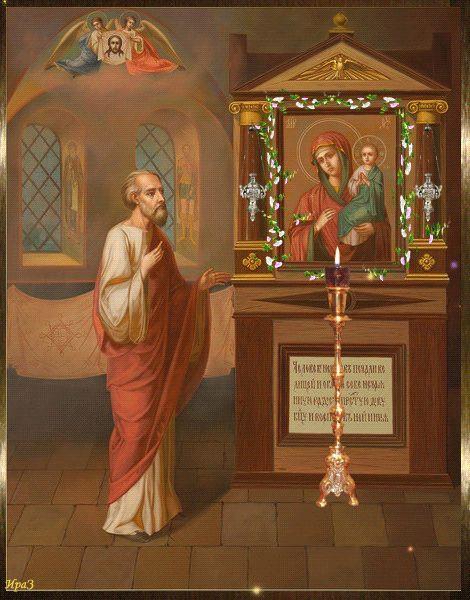 "Icon of the Mother of God ""Unexpected Joy"" Икона Божией Матери ""Нечаянная Радость"""