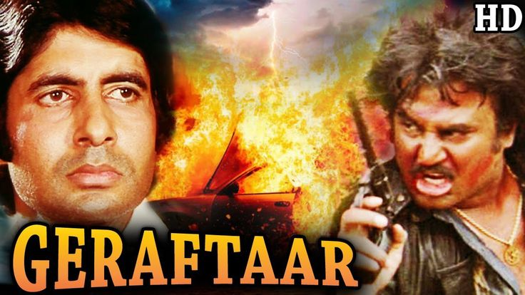 Free GERAFTAAR   Full HD Hindi Full Movie   Amitabh Bachchan, Kamal Haasan, Rajinikanth, Poonam Dhillon Watch Online watch on  https://free123movies.net/free-geraftaar-full-hd-hindi-full-movie-amitabh-bachchan-kamal-haasan-rajinikanth-poonam-dhillon-watch-online/